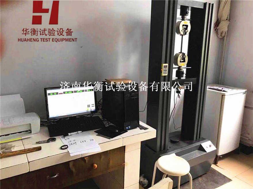 微机控制电子万能试验机WDW-20