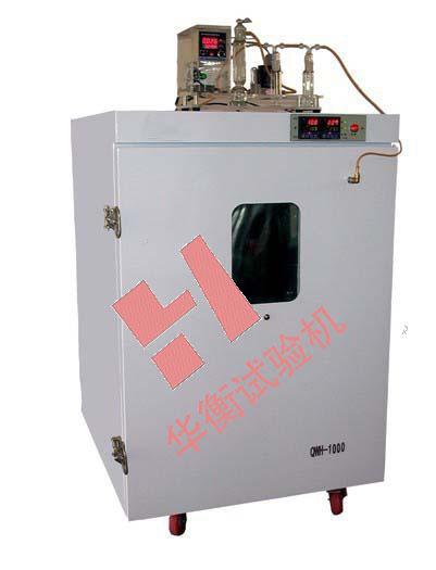 恒温露点恒湿甲醛气候箱(仪表型)