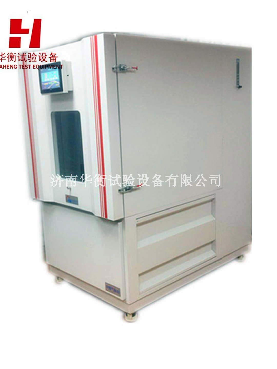 甲醛气候箱GB18580-2017甲醛检测气候箱