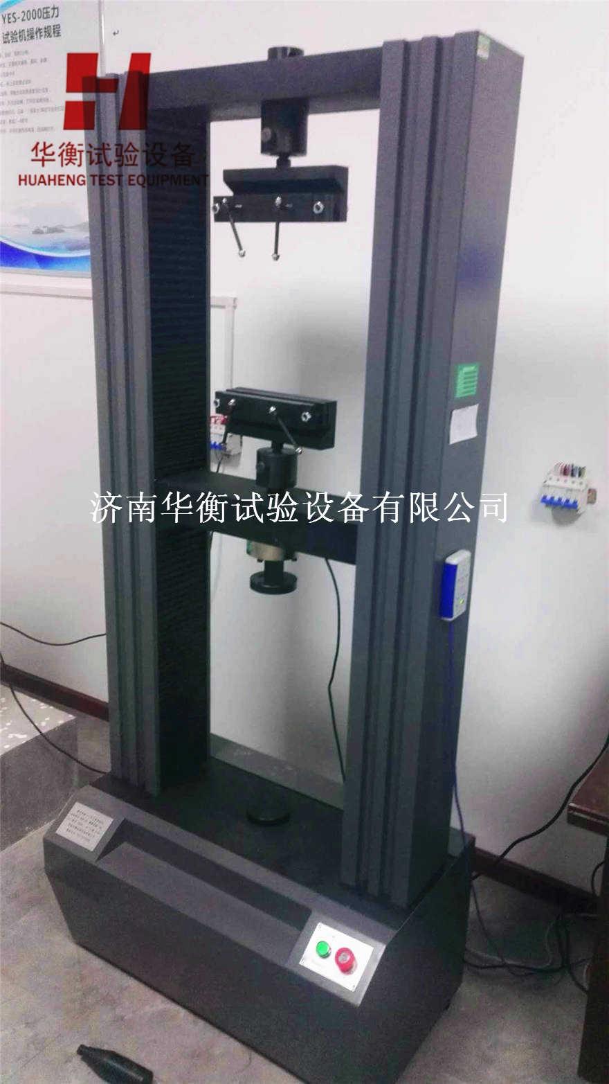 土工布试验机 土工材料试验机