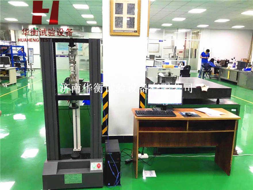 防水材料拉力试验机 防水卷材电子万能试验机