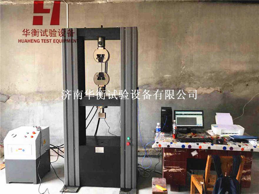 大吨位电子万能试验机WDW-A