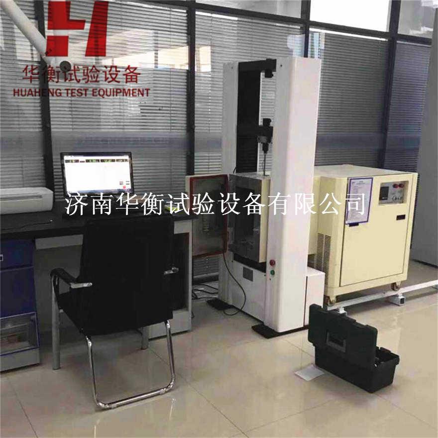 高低温电子万能试验机WDW-AGD