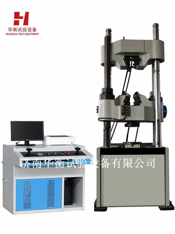 微机控制液压万能试验机WAW-C