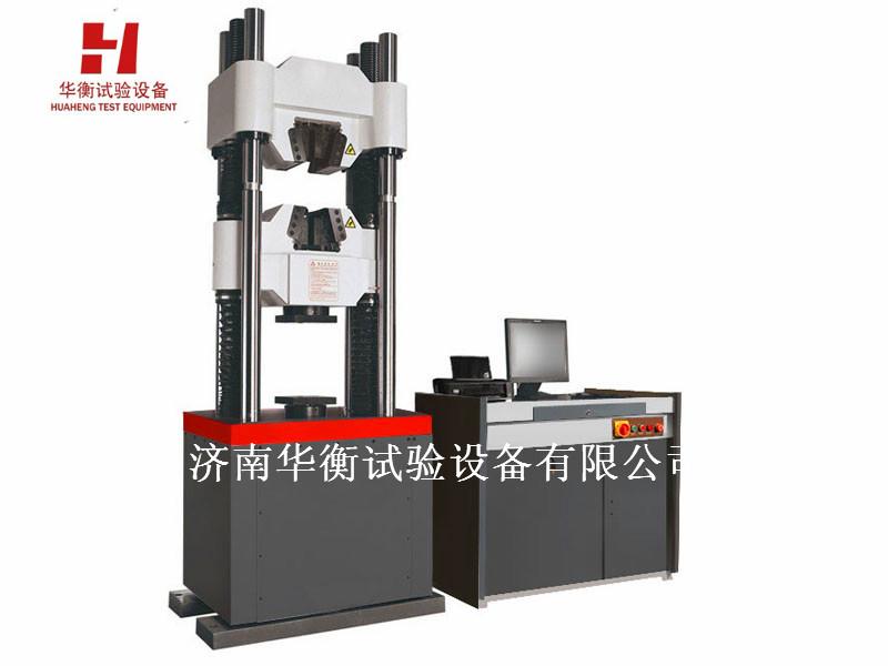 微机控制液压万能试验机WAW-D