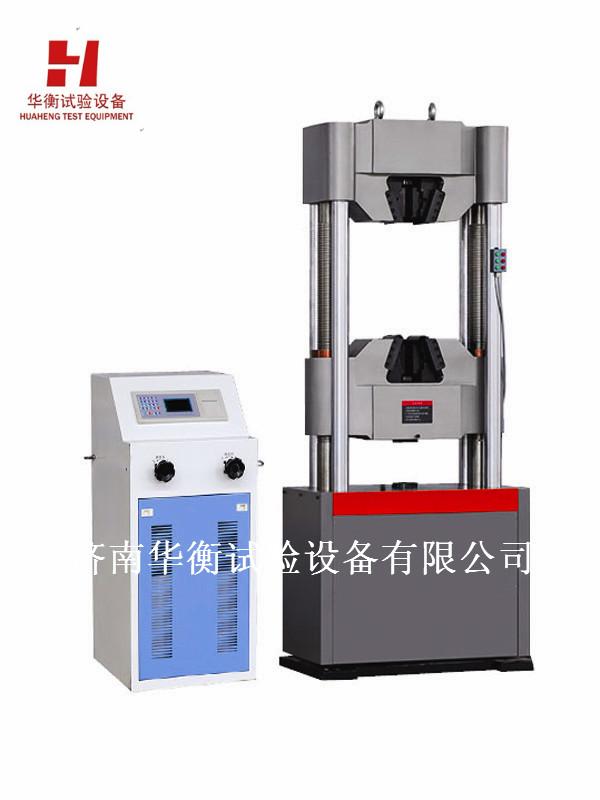 数显式液压万能试验机 WES-B