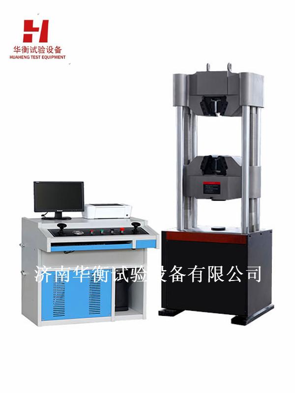 WEW-D电液伺服液压万能试验机