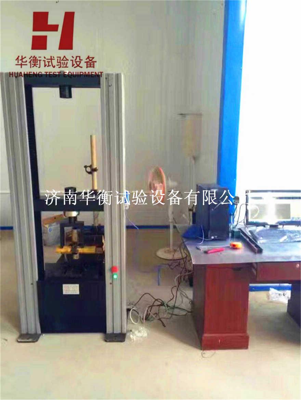 微机控制钢管脚手架扣件试验机