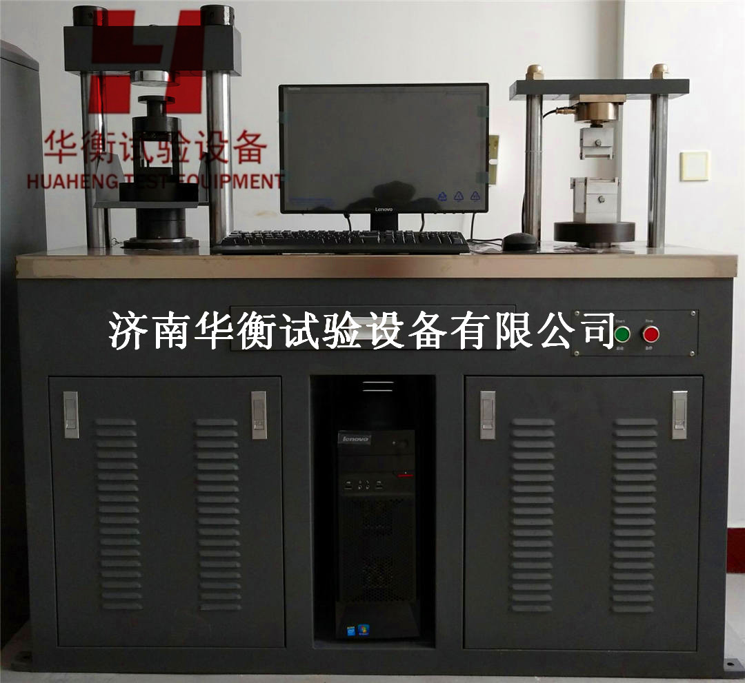 全自动抗折抗压试验机 YAW-300C