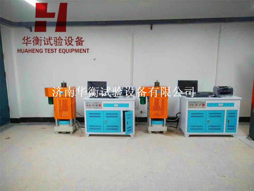 恒应力液压压力试验机(电动丝杆)YAW-2000