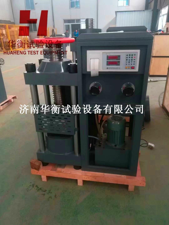 数显式压力试验机YES-2000B