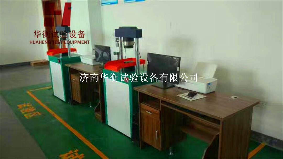 微机控制电子抗压试验机YAW-300D