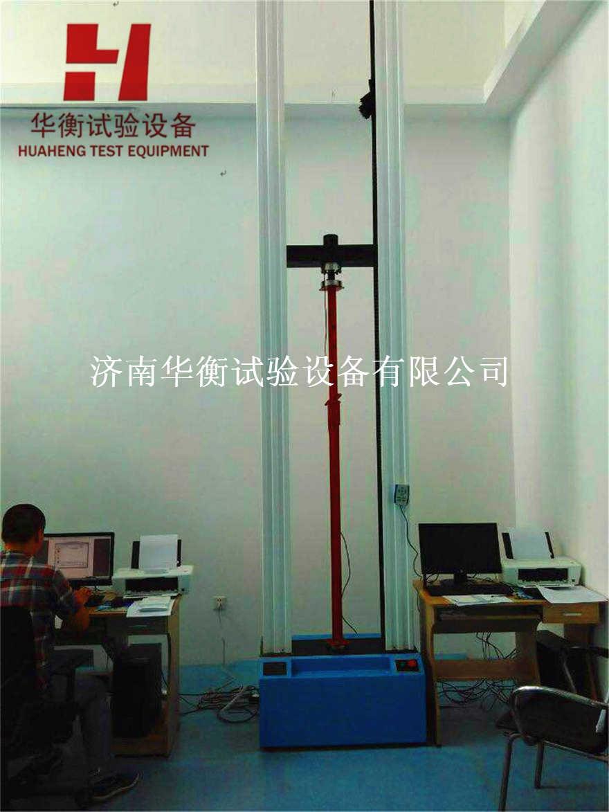 微机控制钢支撑强度试验机