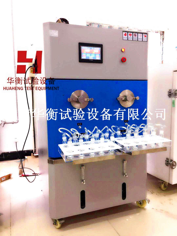双腔气体分析法人造板甲醛测试仪 (触摸屏式)