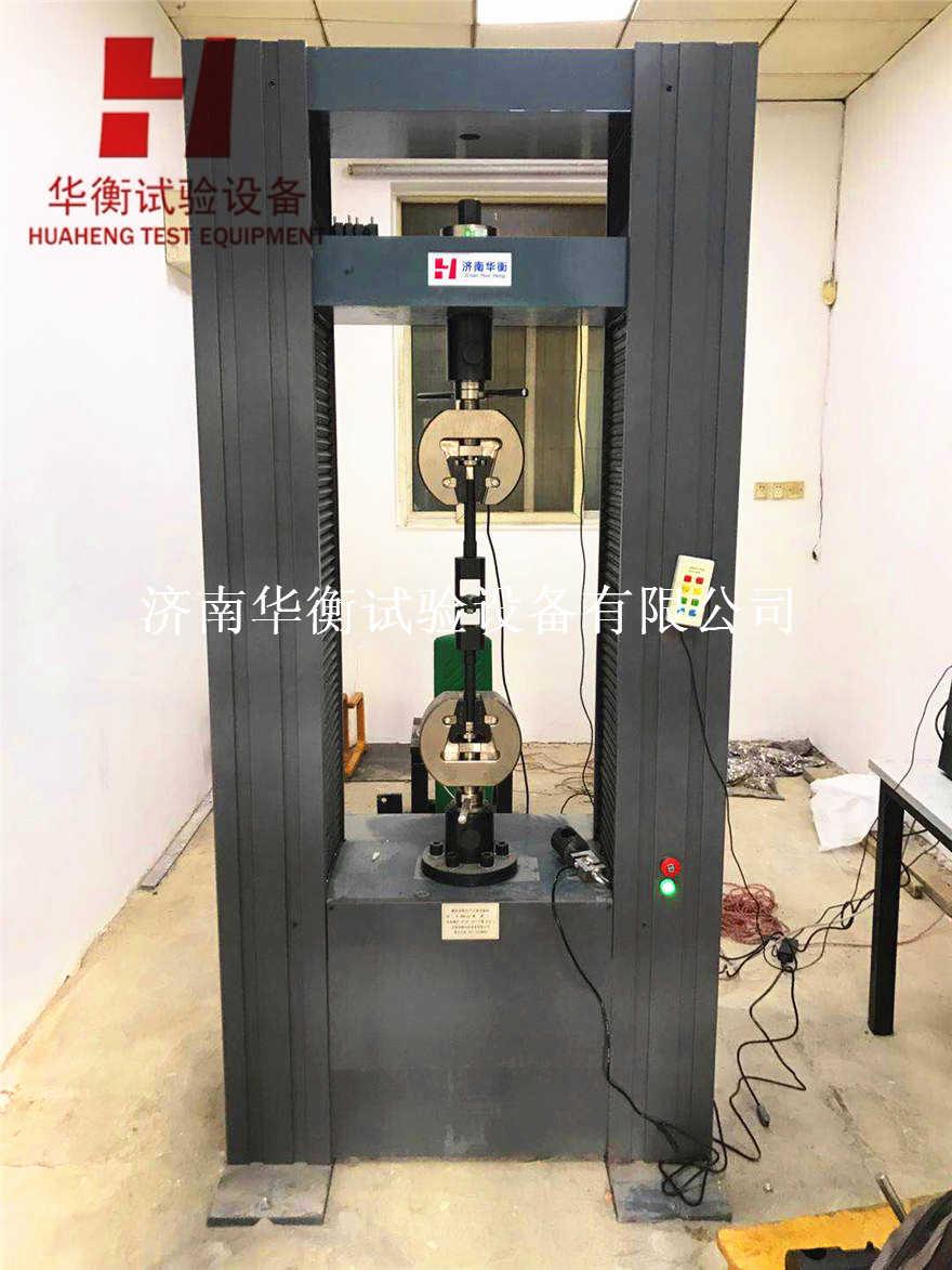 螺栓拉力试验机   螺栓电子万能试验机