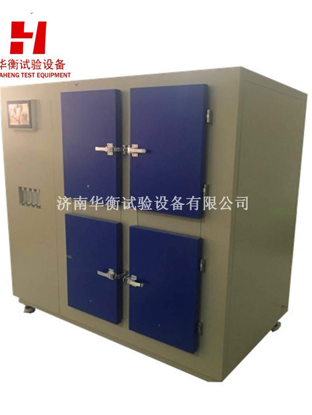 0.2立方米甲醛气候箱