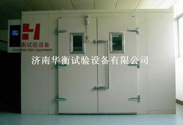 30立方米空气净化器检测用环境试验舱