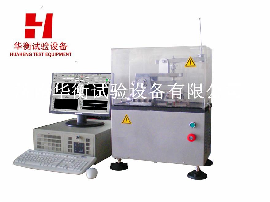 高温气氛摩擦磨损试验机