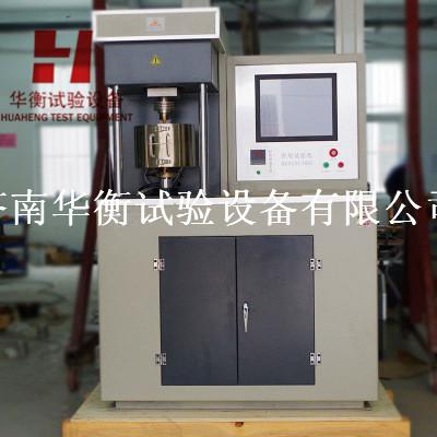 高温端面摩擦磨损试验机