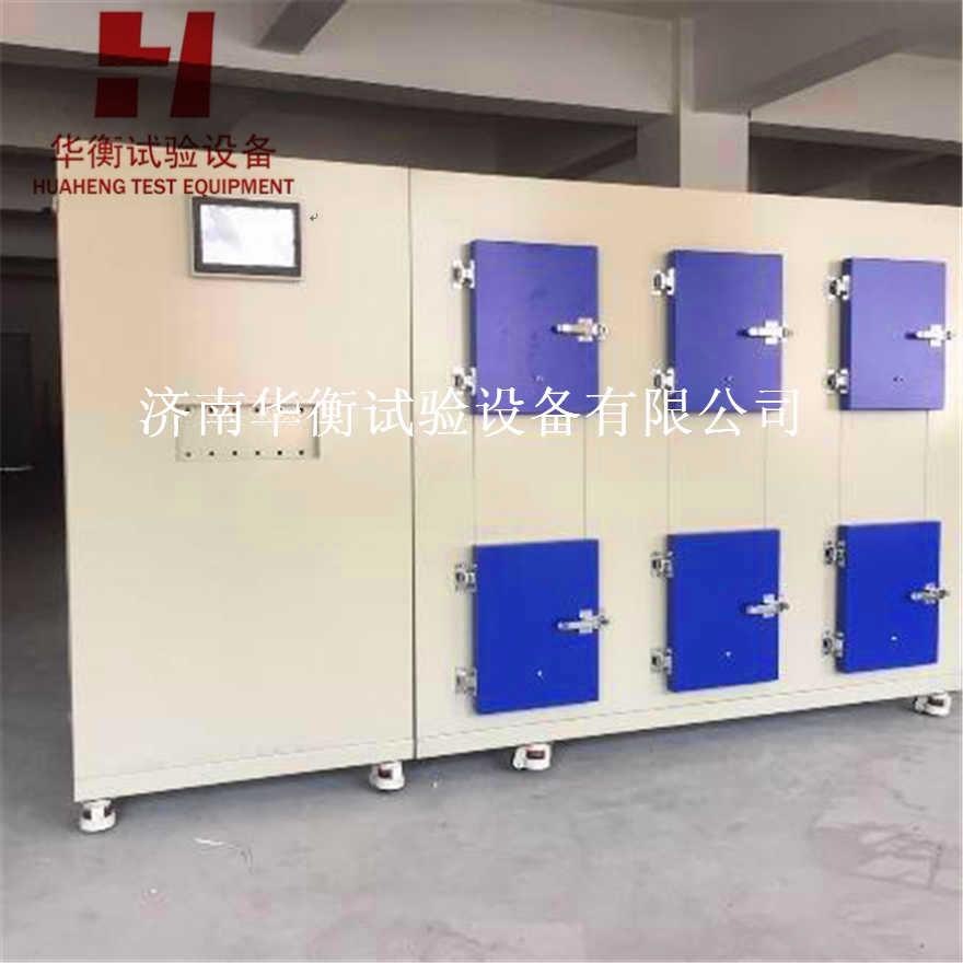 塑胶跑道小型VOC释放量环境测试舱(六工位)