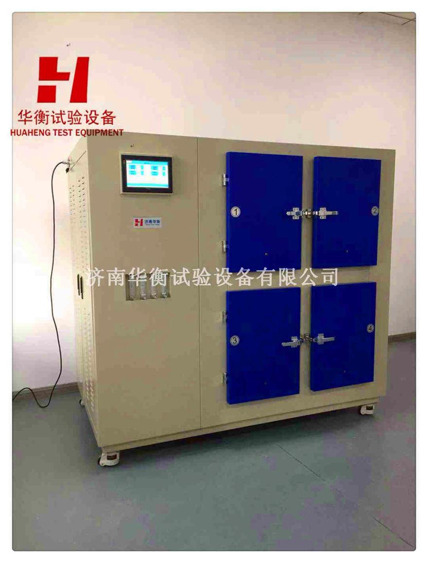 60升塑胶面层小型VOC环境测试舱(四工位)