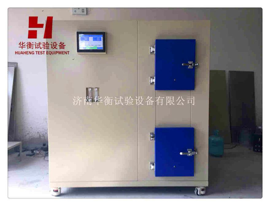 小型塑胶跑道VOC环境测试舱(两工位)