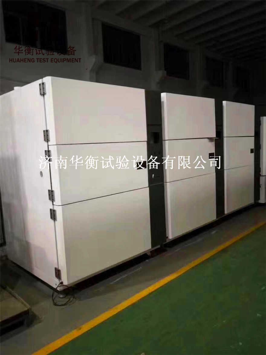 三工位甲醛释放量检测气候箱 一拖三