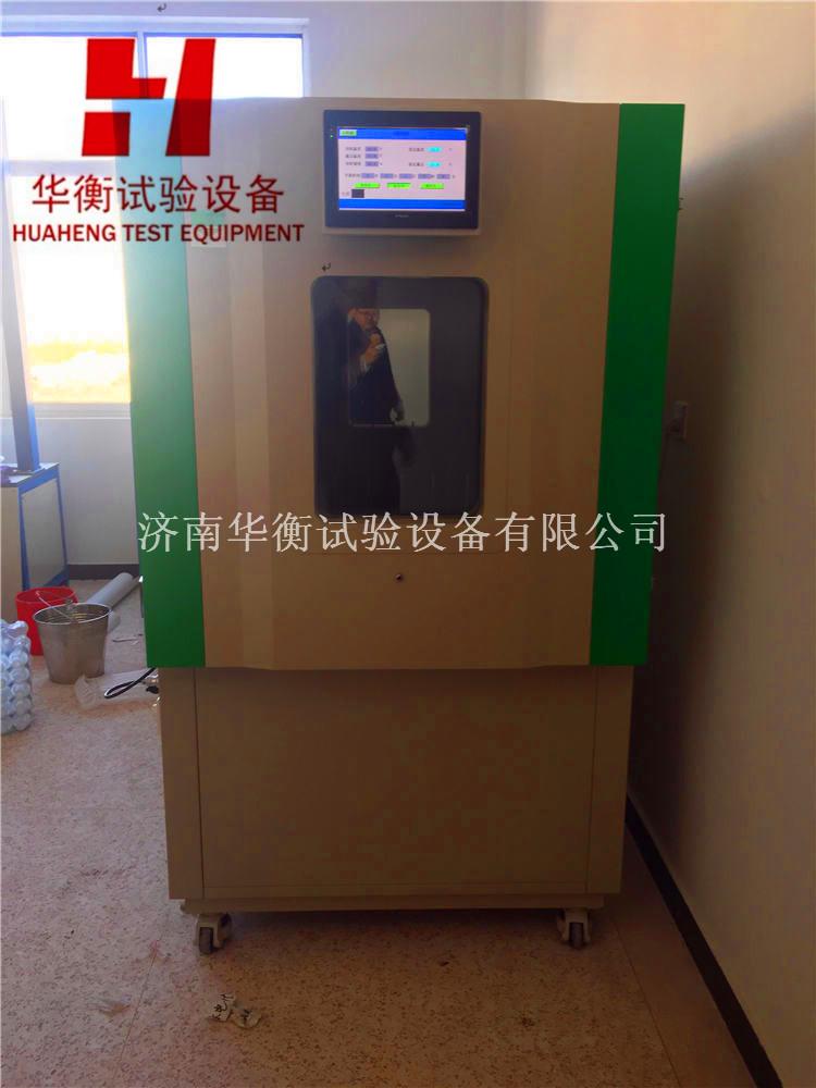智能甲醛环境测试舱尺寸 快速湿度甲醛气候箱