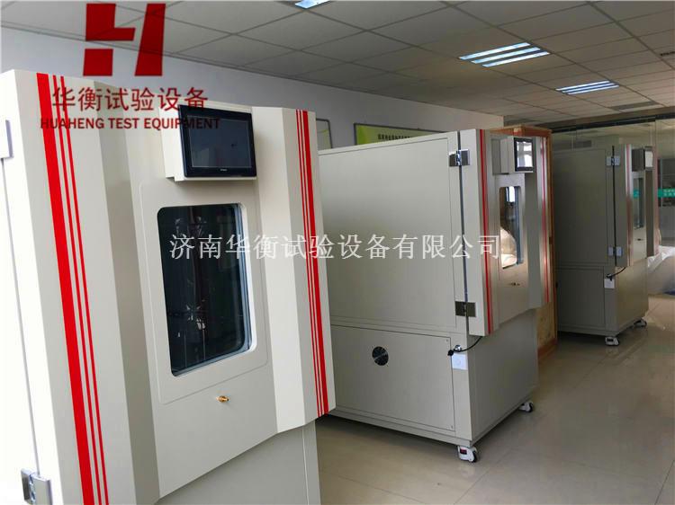 智能甲醛环境测试舱价格 快速湿度甲醛气候箱