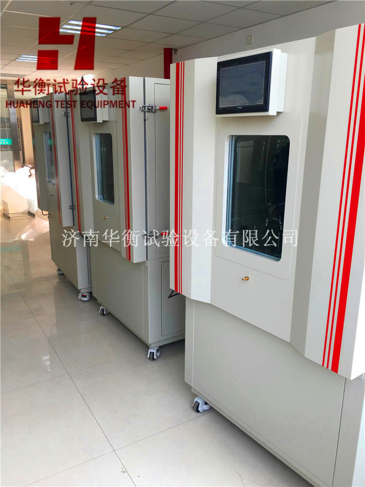 智能环境测试舱测定游离甲醛释放量 快速湿度甲醛气候箱