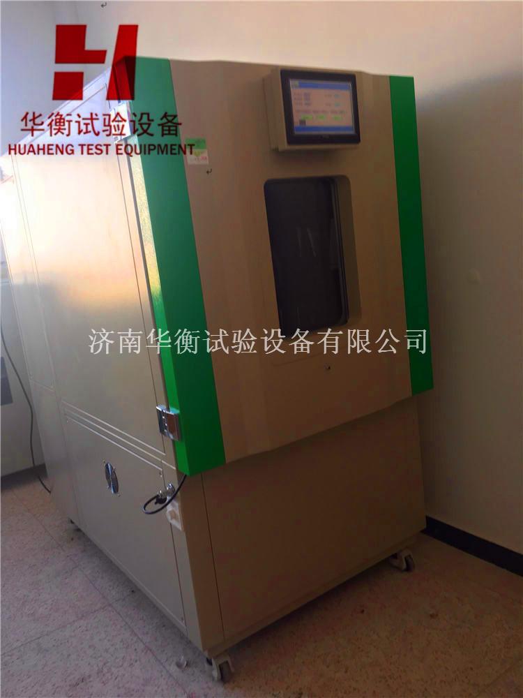 智能甲醛环境测试舱法原始记录模板 快速湿度甲醛气候箱