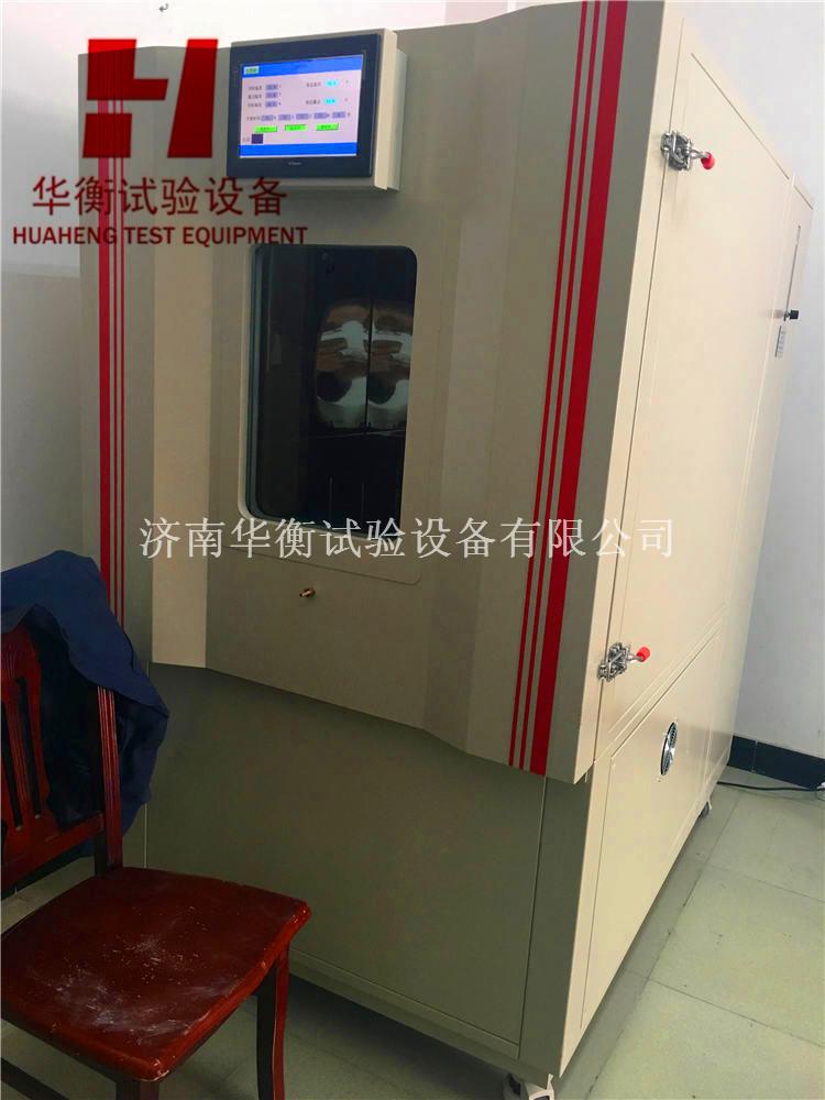 智能环境测试舱 甲醛一般是多少 快速湿度甲醛气候箱