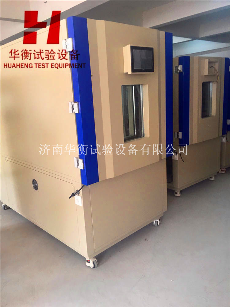 智能高品质甲醛环境测试舱 快速湿度甲醛气候箱