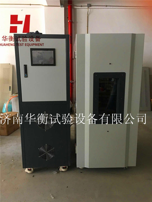 分体式甲醛气候箱 甲醛检测气候箱