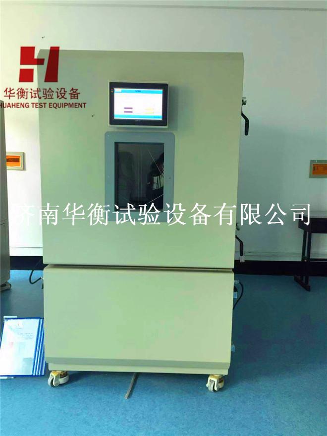 涂覆材料净化性能检测环境测试舱