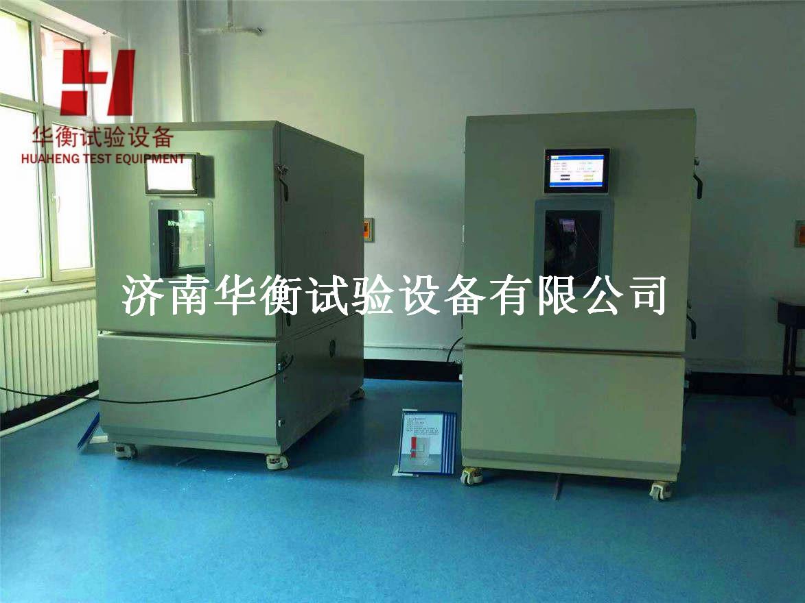 室内空气净化功能涂覆材料净化性能试验舱JC/T 1074-2008