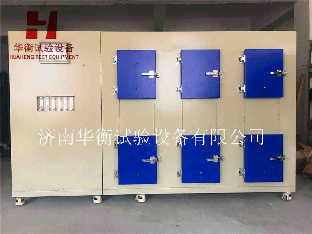 60升建筑胶黏剂VOC及醛类化合物释放量小气候箱GBT29592-2013