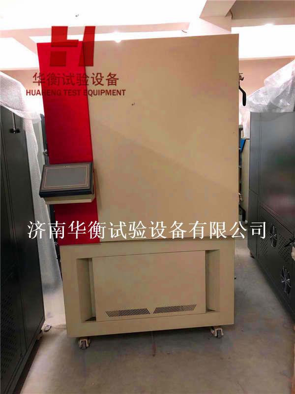 建筑产品与家饰逸散挥发性有机化合物之测定试验箱ISO16000-9