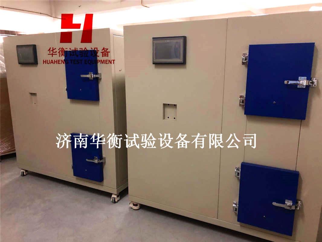 室内装饰装修材料地毯VOC释放限量小型环境试验舱GB18587-2016