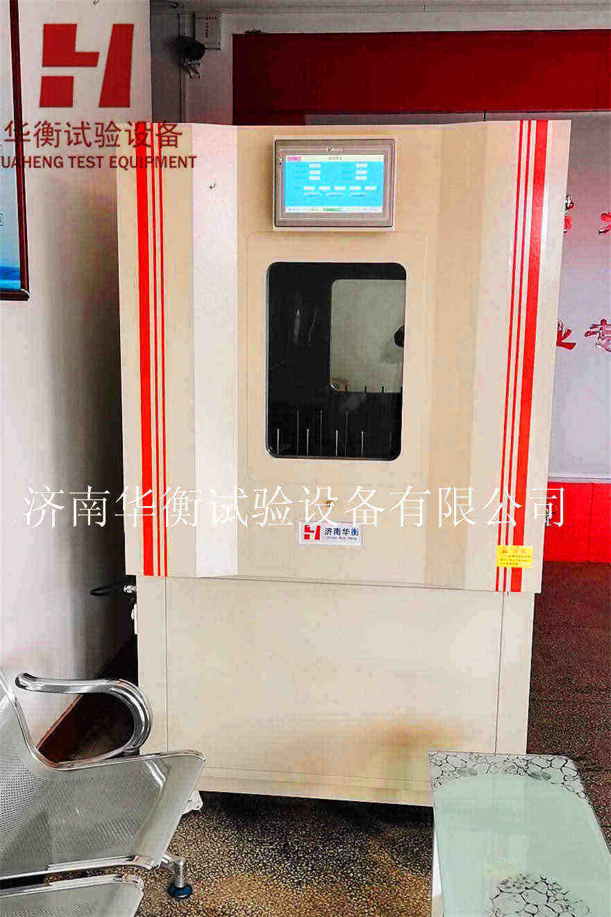 一立方米涂覆材料VOC环境测试舱JG/T481-2015