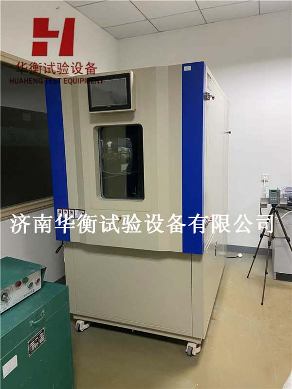 1m3木器漆VOC环境试验箱JG/T481-2015