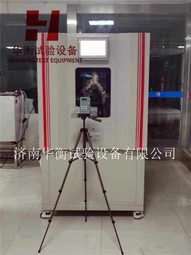 一立方米胶黏剂VOC测试环境舱JG/T528-2017