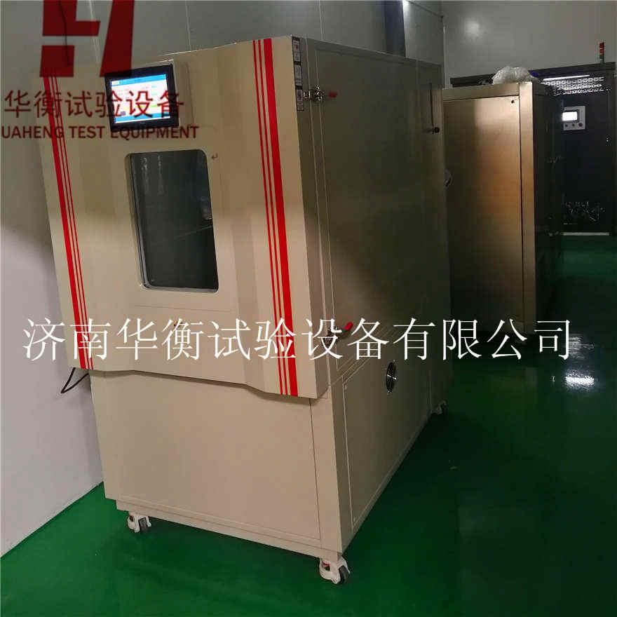 一立方地板VOC气候箱JG/T528-2017