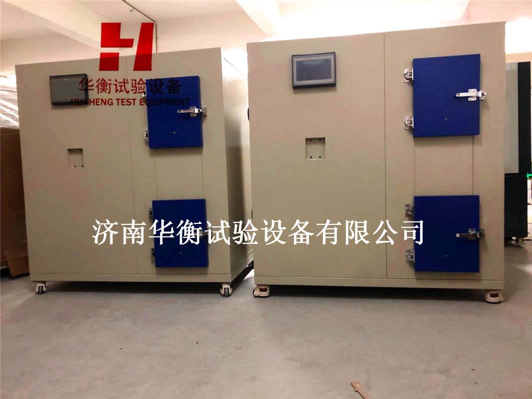 60升涂覆材料VOC环境测试舱JG/T481-2015