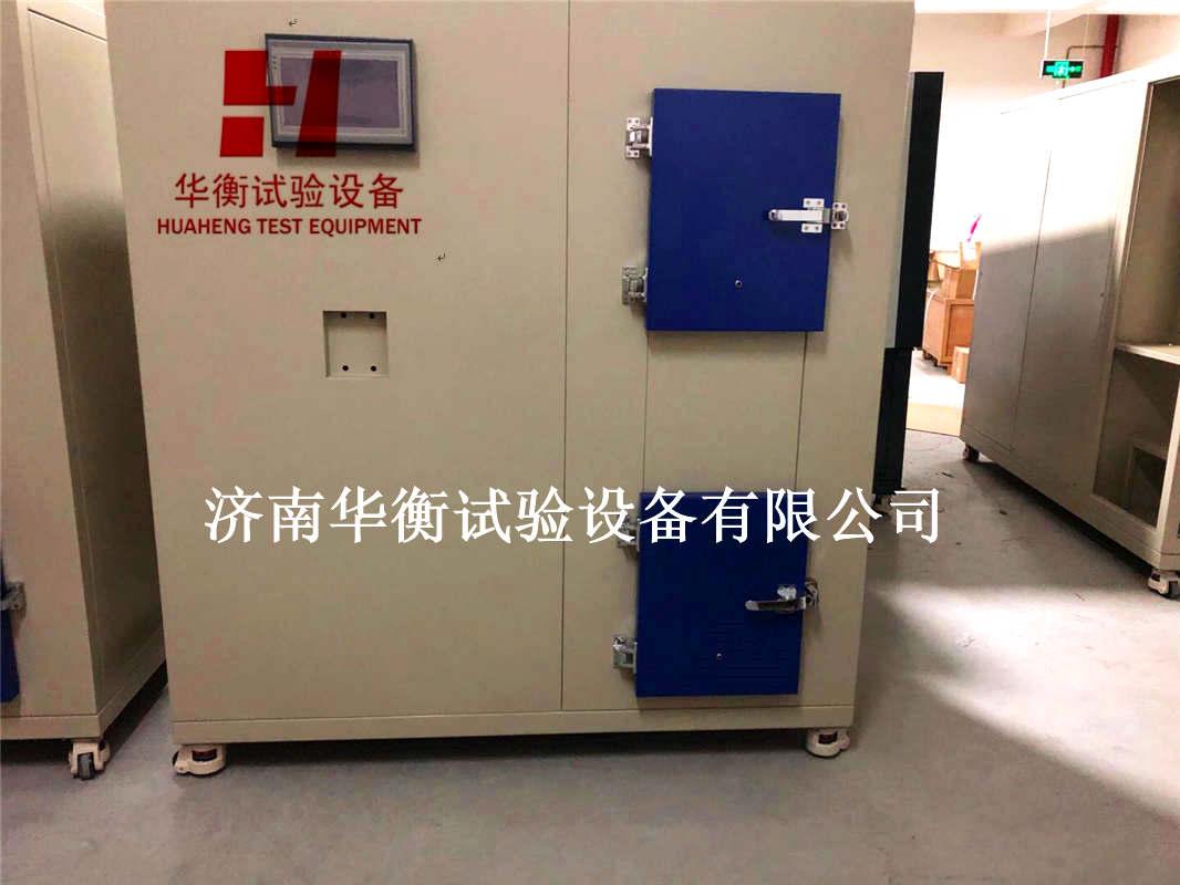 60升塑胶面层VOC环境测试舱GB36246-2018