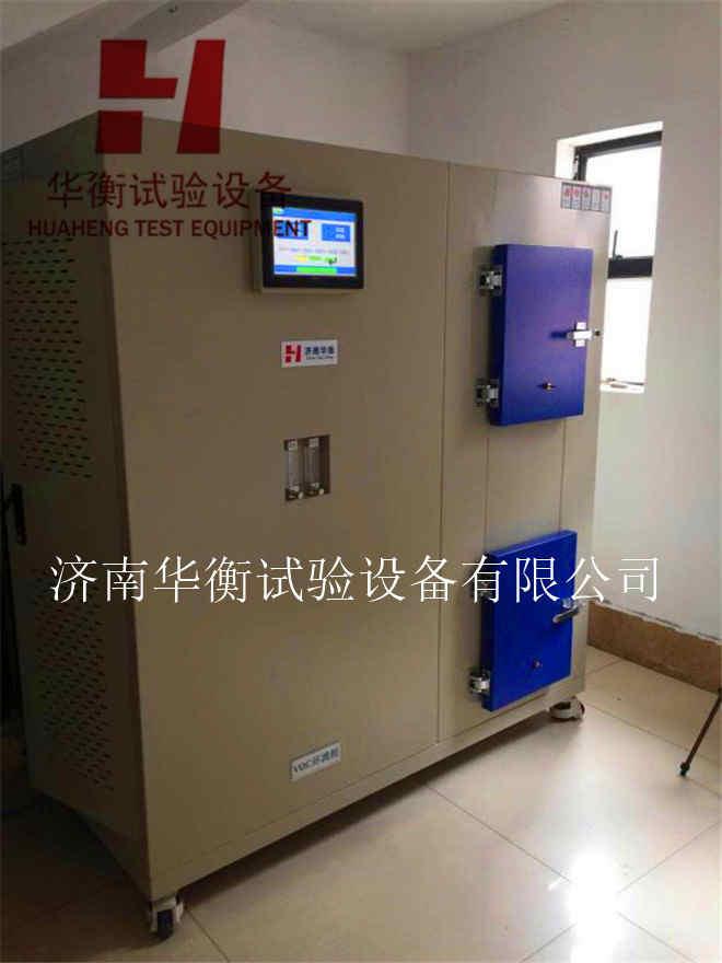 小型内墙面漆VOC检测气候箱JG/T481-2015