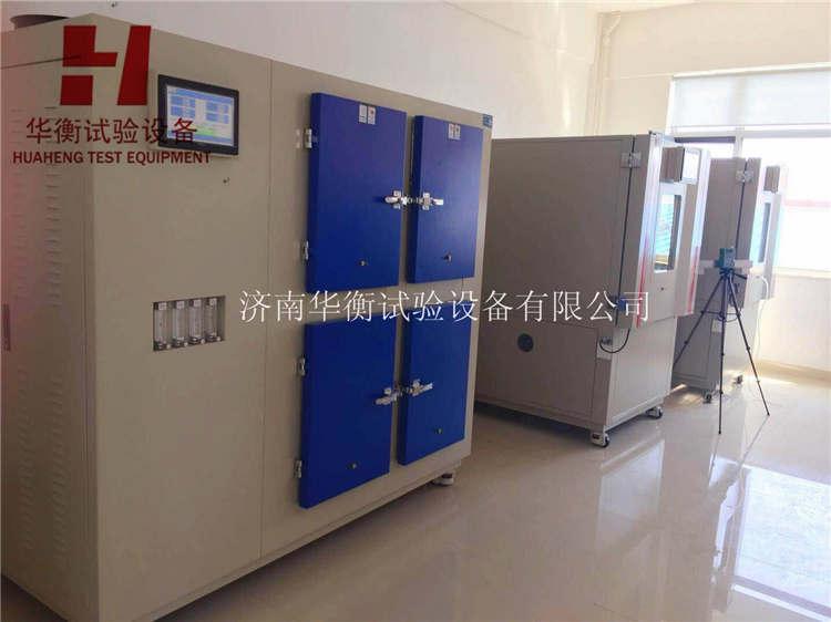 甲醛释放量检测系统-甲醛气候箱-甲醛预处理箱
