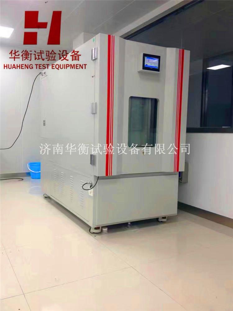 电子电气产品零部件VOC释放量测试舱GB/T37757-2019