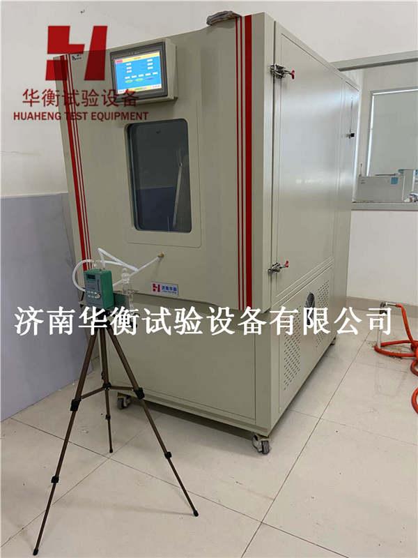 游离甲醛voc释放量环境测试舱GB50325-2020