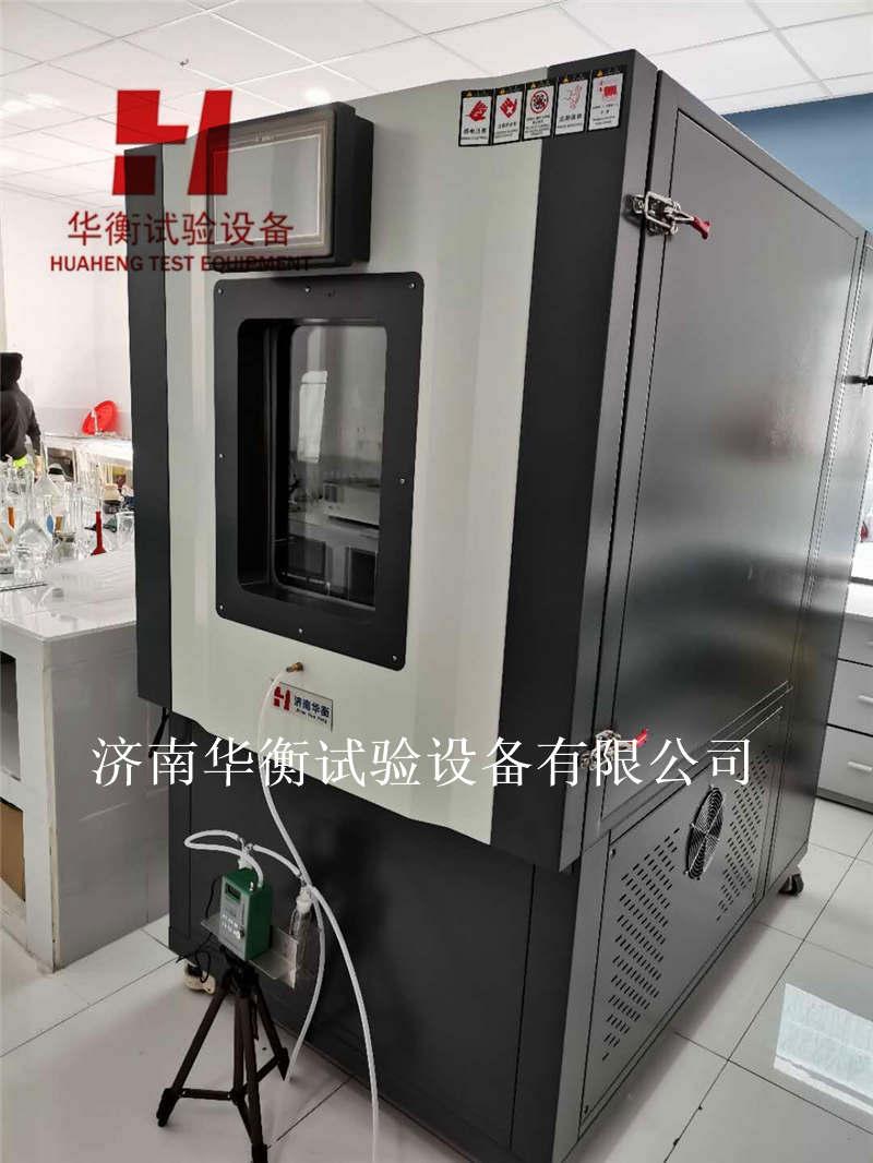 硬质酚醛泡沫制品甲醛释放量测定气候箱 GBT30694-2014